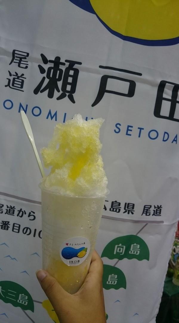 かき氷jpg